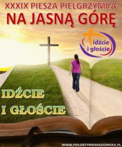 Msza św. na zakończenie Pielgrzymki Radomskiej @ Jasnogórski Szczyt | Częstochowa | śląskie | Polska