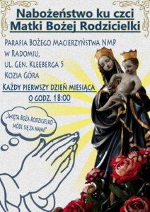 Nabożeństwo ku czci Świętej Bożej Rodzicielki @ Kościół pw. Macierzyństwa NMP w Radomiu | Radom | mazowieckie | Polska