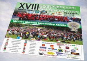 XVIII Świętokrzyski Rajd Pielgrzymkowy @ Święty Krzyż | Nowa Słupia | Polska