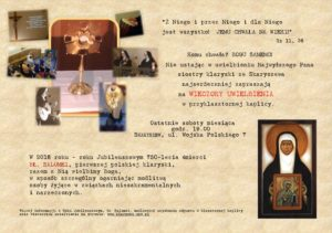 Wieczór Uwielbienia u klarysek @ Kaplica klasztoru Sióstr Klarysek w Skaryszewie | Skaryszew | mazowieckie | Polska