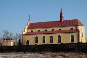 Poświęcenie odrestaurowanego kościoła w Łękawicy @ Kościół pw. św. Apostołów Piotra i Pawła w Łękawicy: | Pilica | Mazowieckie | Polska