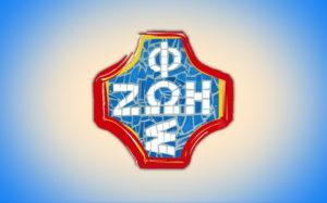 Dzień wspólnoty moderatorów, moderatorek i opiekunów wspólnot parafialnych @ Parafia pw. NSJ w Radomiu | Radom | mazowieckie | Polska
