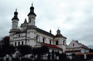 Rejonowy Dzień Chorych w Sanktuarium w Wysokim Kole @ Sanktuarium MB Różańcowej w Wysokim Kole | Gniewoszów | Polska