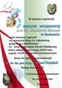 Jubileusz 25-lecia erygowania Parafii Wojskowej w Radomiu @ Kościół Garnizonowy pw. św. Stanisława bp i m w Radomiu | Radom | mazowieckie | Polska
