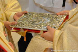 Święcenia Diakonatu @ Katedra pw. Opieki NMP w Radomiu | Radom | Mazowieckie | Polska