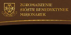 100-lecie powstania Zgromadzenia Sióstr Benedyktynek Misjonarek @ Kościół pw. Św. Krzyża w Borkowicach | Borkowice | mazowieckie | Polska