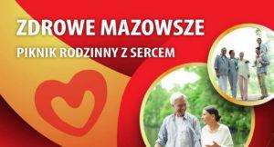 Piknik Rodzinny z Sercem @ Muzeum Wsi Radomskiej | Radom | mazowieckie | Polska