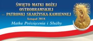 Nowenna przygotowująca do święta MB Ostrobramskiej i Dni Opieki @ Sanktuarium MB Ostrobramskiej w Skarżysku-Kam. | Skarżysko-Kamienna | świętokrzyskie | Polska