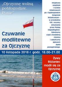 Ogólnopolskie Czuwanie Modlitewne Żywego Różańca w intencji Ojczyzny @ Polska | Polska