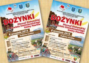 Dożynki w Kałkowie-Godowie @ Sanktuarium Matki Bożej Bolesnej w Kałkowie-Godowie | Pawłów | Polska