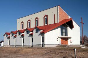 Poświęcenie kościoła pw. Matki Bożej Nieustającej Pomocy w Końskich @ Kościół pw. Matki Bożej Nieustającej Pomocy w Końskich | Końskie | Świętokrzyskie | Polska