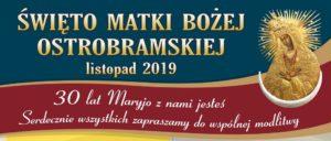 Nowenna przygotowująca do święta MB Ostrobramskiej @ Sanktuarium MB Miłosierdzia w Skarżysku Kamiennej | Skarżysko-Kamienna | świętokrzyskie | Polska
