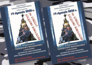 Orkiestra Wojskowa: Koncert Kolędowo-Noworoczny @ Kościół Garnizonowy pw. św. Stanisława bp. i m. w Radomiu | Radom | mazowieckie | Polska