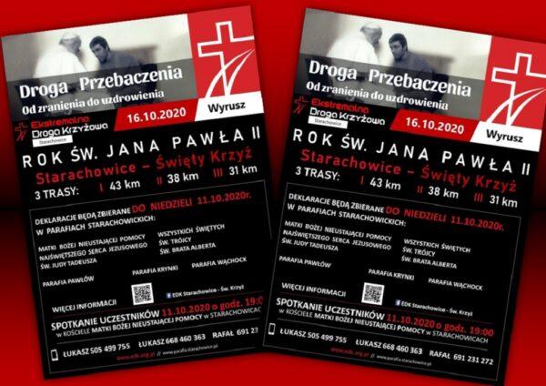 EDK: Starachowice -> Święty Krzyż @ Starachowice -> Święty Krzyż | Nowa Słupia | Świętokrzyskie | Polska