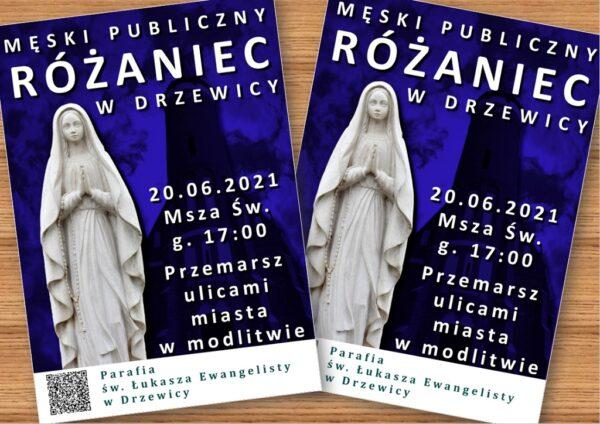 Męski Różaniec w Drzewicy @ Kościół pw. św. Łukasza w Drzewicy | Drzewica | Łódzkie | Polska
